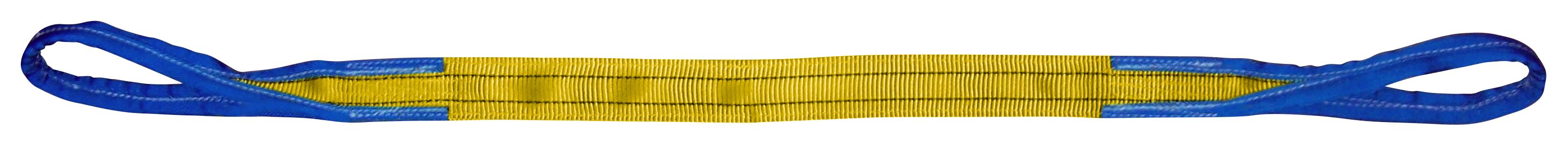 Hebeband 2 -lagig, vollverstärkte Schlaufen, Tragfähigkeit 3 Tonnen
